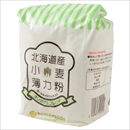 【SALE】オリジナル小麦粉 薄力粉 1kg